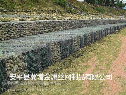河道治理防护石笼网防洪治理石笼网规格齐全