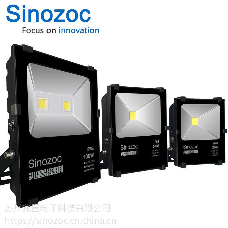 兆昌照明大功率led户外照明灯压铸投光灯200W