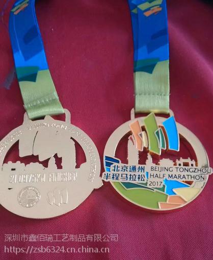 西宁供应金属奖牌工厂青海专业比赛纪念奖牌订做