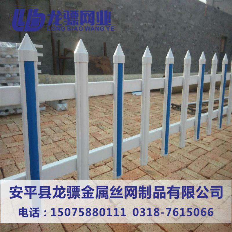花苑社区围栏 塑钢市区护栏 新农村建设栏栅