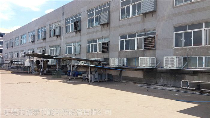 深圳新安环保空调购买