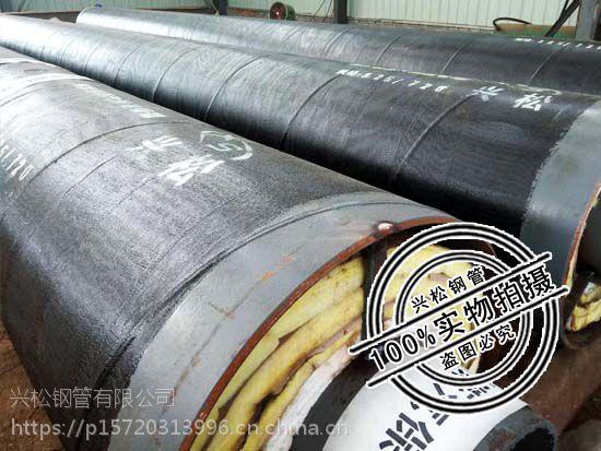 供热聚氨酯发泡试管道供暖管道有限公司