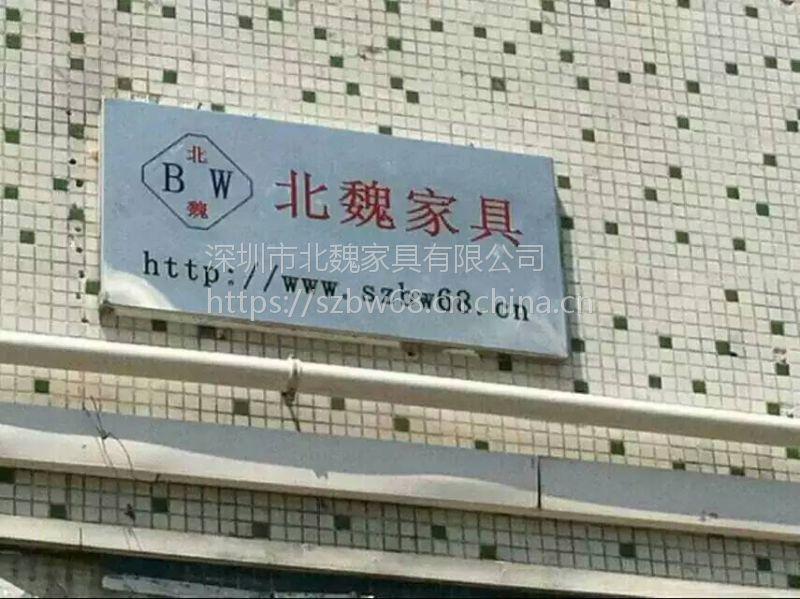 人民医院三人座304不锈钢候诊椅(请认准北魏品牌)