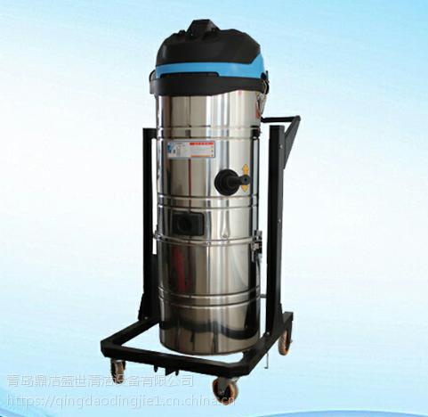 工厂直销青岛工业吸尘器DJ36100P即墨工业吸尘器 黄岛工业吸尘器