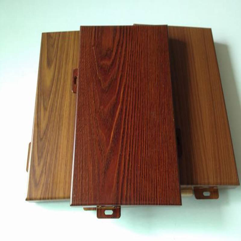 木纹铝单板吊顶生产厂家订购热线13422371639李经理-佛山欧百得
