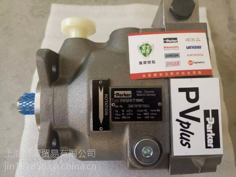 ParKer派克PV023L1D1T1NMT1 特價現貨供應