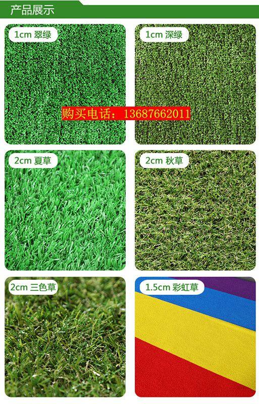 工地围挡人造草坪 购买必读如何买?新手必看-防止被坑!