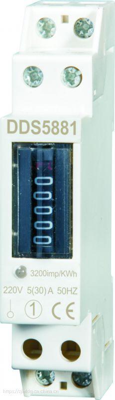 华邦导轨表8单相导轨表液晶/计度器显示 1P导轨表