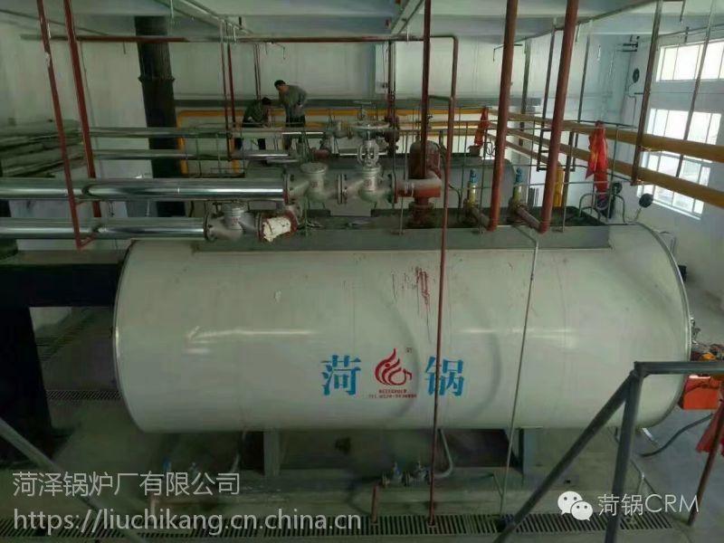 供应4吨天然气锅炉,燃气蒸汽锅炉系列,菏锅品牌,型号WNS4-1.25-Q,菏泽锅炉厂生产