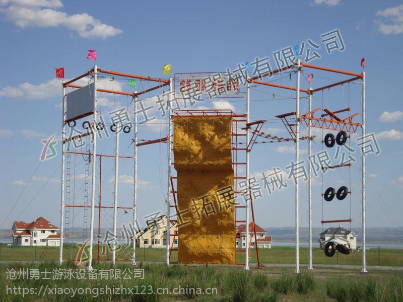 成人拓展器械,极限运动组合,速滑速降,攀爬组合 XYS-80 钢铁