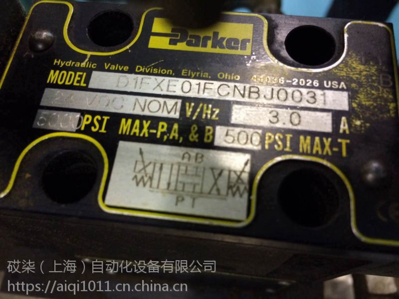 欧美产品≡促销品牌 SCHUNK 0340039 MPG20-AS-2