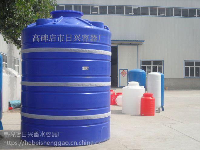 北京延庆厂家直销pe水箱/桶/储罐