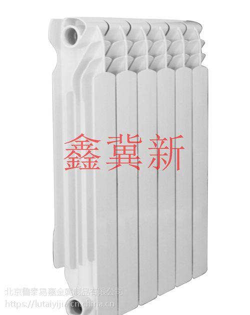 【压铸铝暖气片】压铸铝暖气片生产厂家,压铸铝暖气片规格-鑫冀新