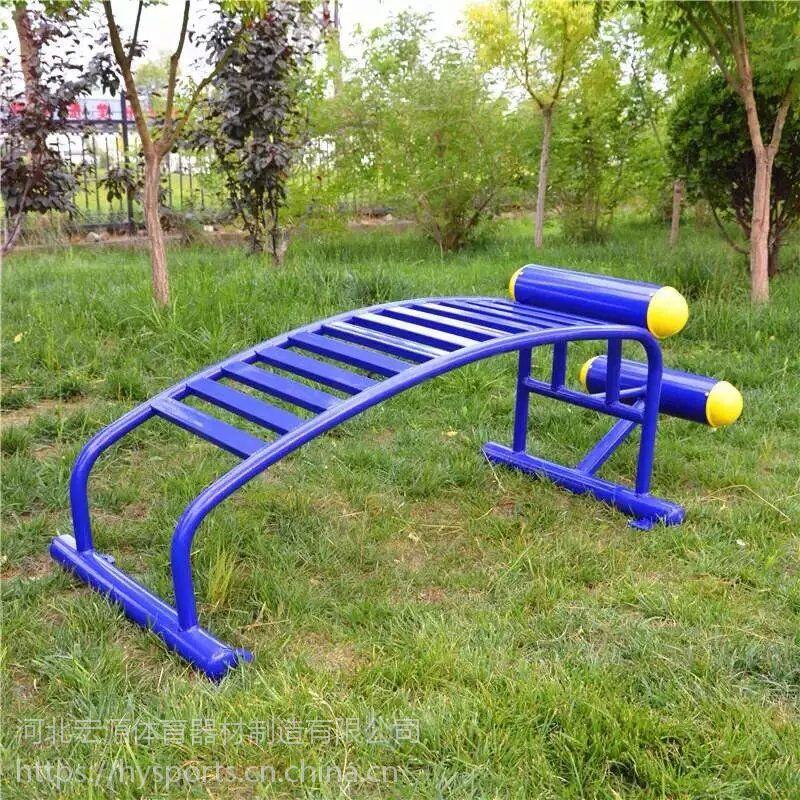 宏源户外双人腹肌板单人腹肌板国标新国标塑木健身路径厂家直销直供