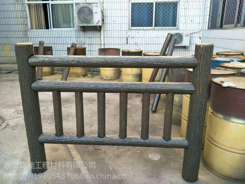 水泥仿木护栏哪家好 哪家便宜