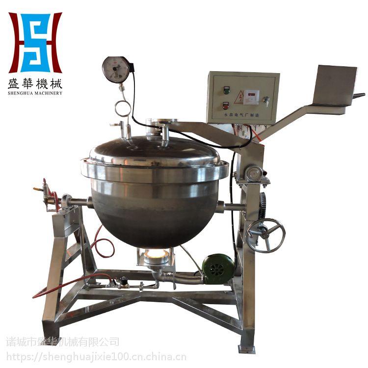 海参负压锅 不锈钢食品级设备 海参夹层锅