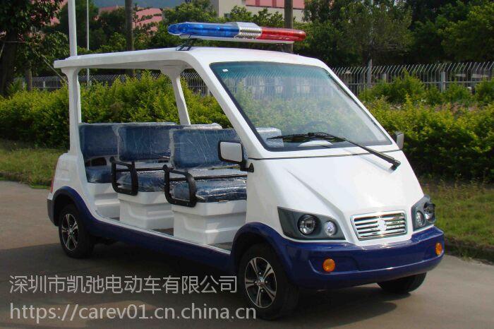凯驰CAR-XL08电动巡逻厂家、广州8座保安巡逻车价格