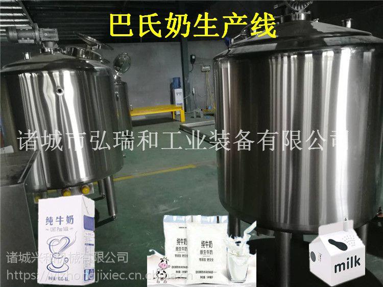 巴氏杀菌罐-小型巴氏奶流水线-小型巴氏灭菌机的价格