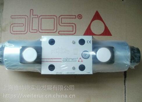 ATOS二位三通电磁阀SDKE-1710-10S