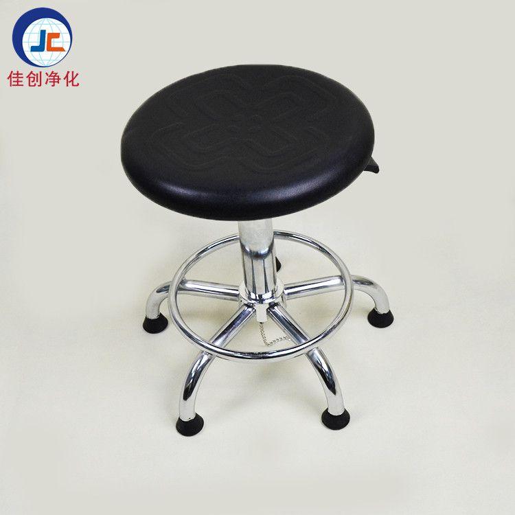 东莞防静电升降凳子椅子 工厂车间工作圆凳