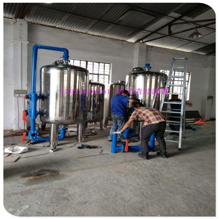 高新区不锈钢软化机械过滤器清又清厂家特价活性炭废气过滤器