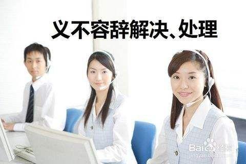 http://himg.china.cn/0/4_216_227780_480_320.jpg