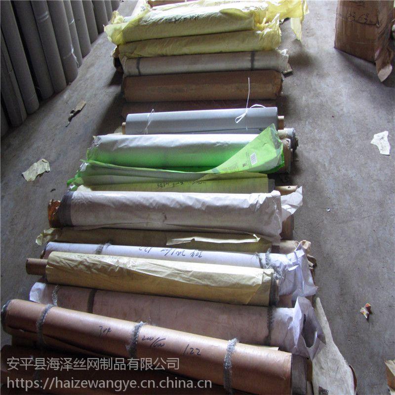 长期销售螺旋压滤网 聚氨酯筛网 不锈钢筛网 耐高温耐腐蚀过滤网