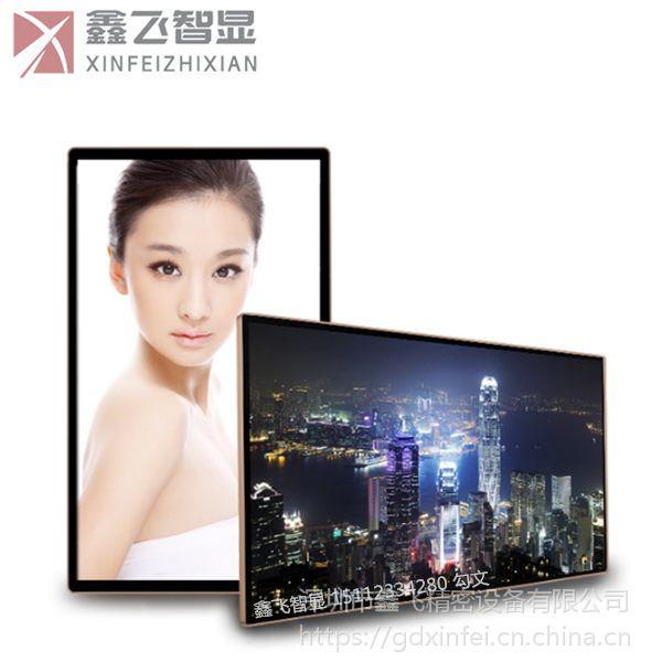 鑫飞XF-GG49B 49寸立式壁挂广告机触摸查询一体机液晶LED显示屏高清电梯电视自助终端机