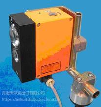 PAULY焊缝检测器PP2441Q/308/R153 230VAC/10VA 50Hz