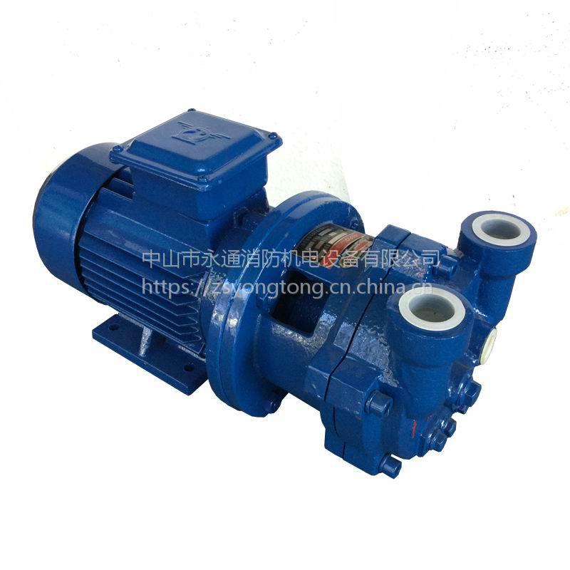 CDF1212-OAD2真空泵 肯富来1寸卧式单级单吸真空泵