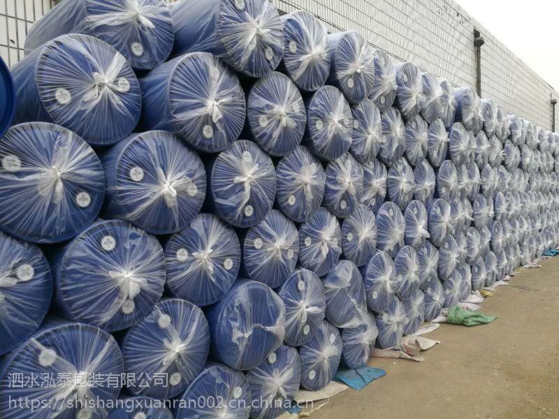 日喀则200升塑料桶|通用包装桶耐磨抗摔打