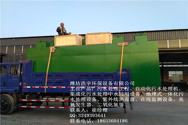 http://himg.china.cn/0/4_216_236798_600_400.jpg