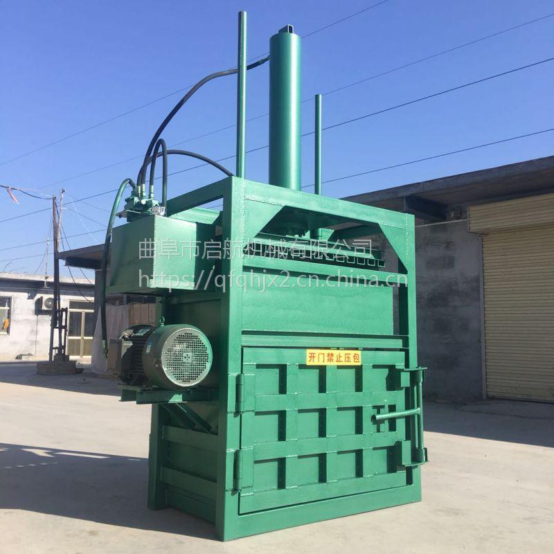 金属废料打包机价格 废品回收压块打包机 启航牌废旧纸箱多效打块机