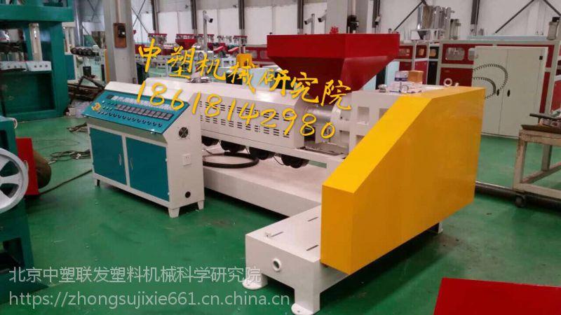 「PET瓶片造粒机」黑龙江PET瓶片造粒机价格 中塑机械研究院