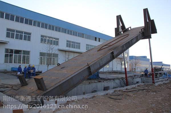 卸车机液压卸车机翻板机侧翻后翻一键卸车方便快捷