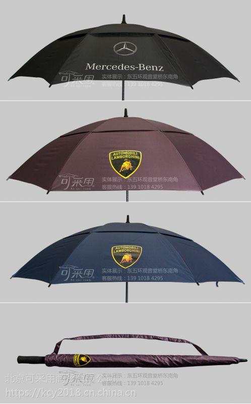 广告伞 高尔夫伞