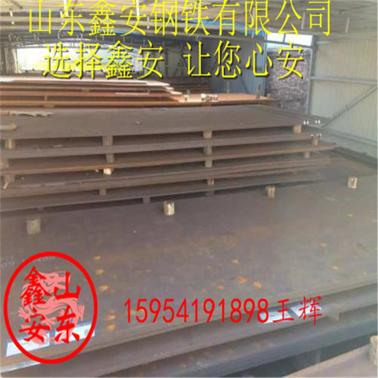 http://himg.china.cn/0/4_216_238866_750_750.jpg