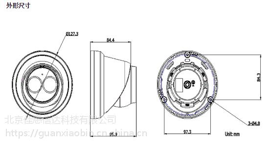 【2018年新款】海康400万星光级网络半球 DS-2CD3346WD-I