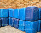 防碳化防水涂料钢筋混凝土砖石防水