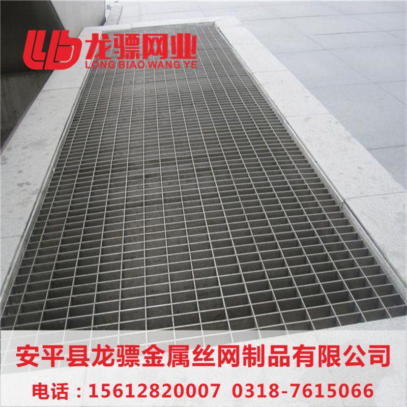 排水钢格板 钢格板采购 楼梯踏步板型号