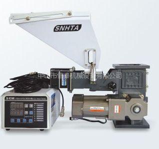 SCM系列计量式色母混合机/SNHTA色母机 信泰售后维修