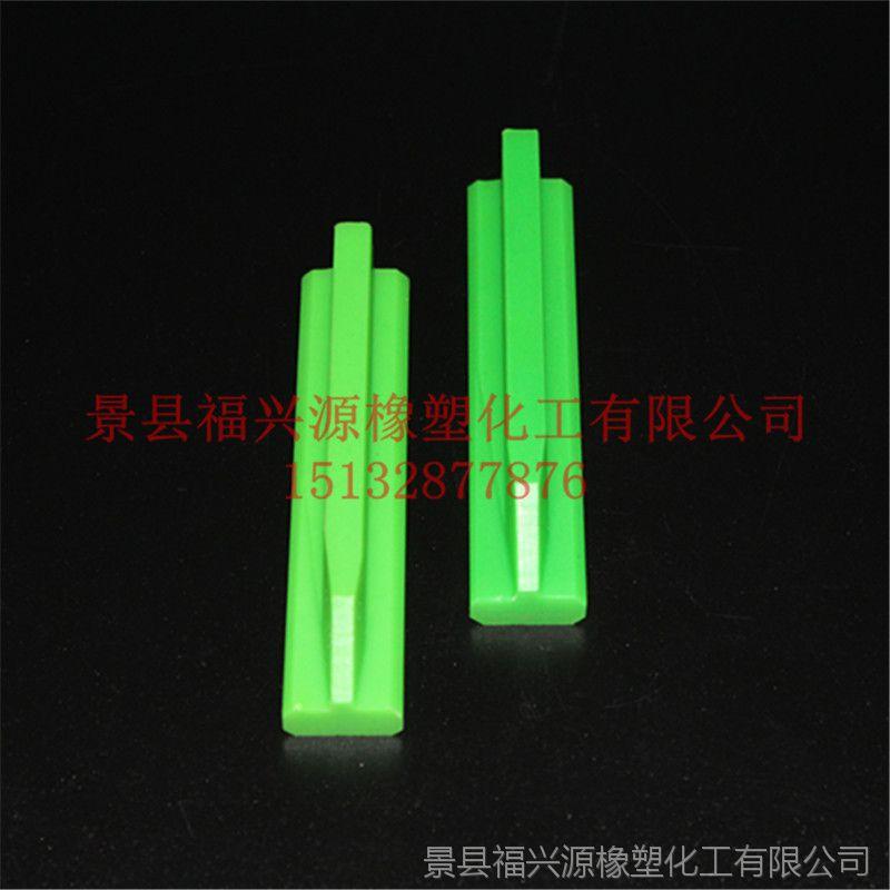 厂家MC尼龙导轨加工_福兴源橡塑化工有限公司