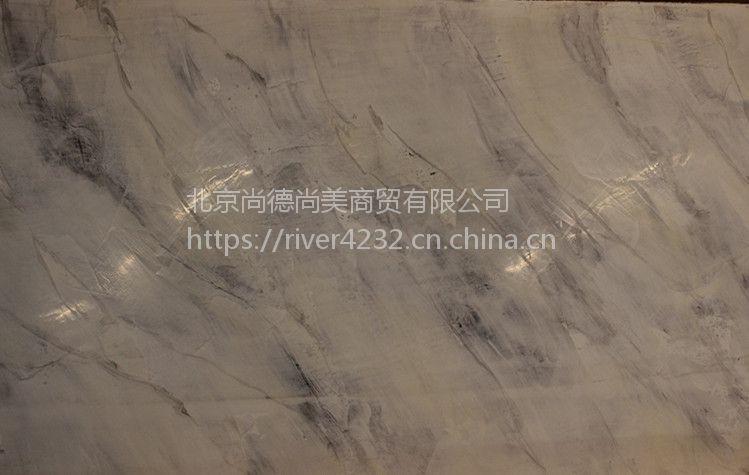 阿特屋墙面艺术壁材之定制大理石纹理