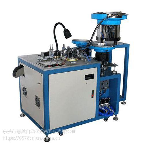 全自动磁芯组装包胶机 慧越全自动包胶机生产厂家