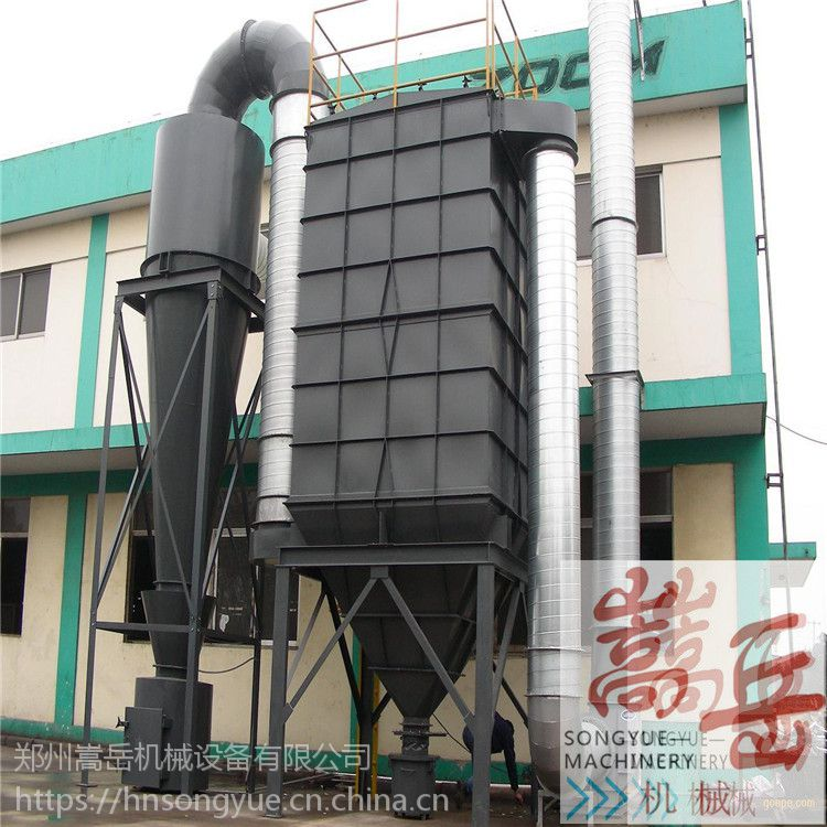 【厂家直销】生产小型除尘器 小型脉冲除尘设备 小型移动除尘器