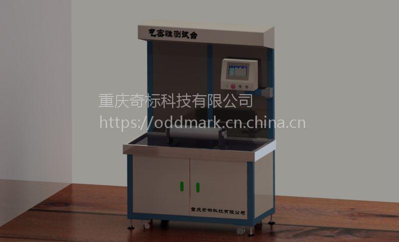 oddmark气缸综合性能测试台