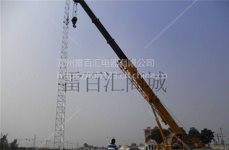 12米三角避雷塔 三角独立塔 三角避雷针塔防雷检测 防雷接地厂家