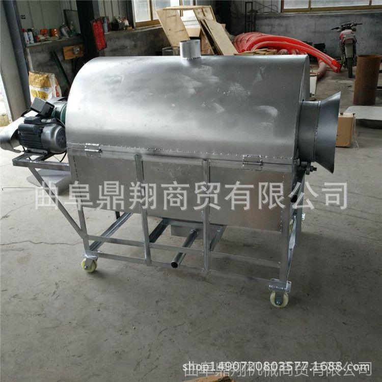 山东鼎翔厂家销售新款燃气加热炒货机 燃煤炒货机 瓜子花生专用炒