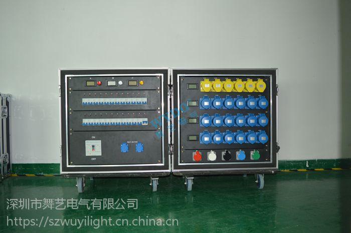 专业定做24路50KW电源箱 LED租赁屏电源直通箱 大屏移动航空箱工程广场配电柜