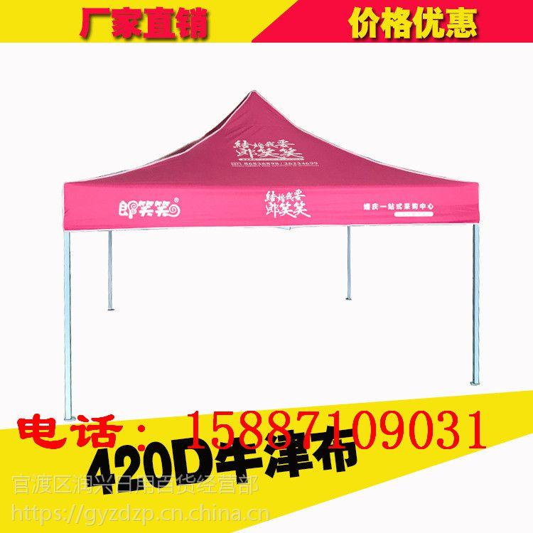 贵阳广告帐篷印logo,没有定做图案陷阱的大型帐篷厂家